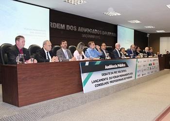 Corecon-PR integra Fórum Permanente dos Conselhos Profissionais do Paraná
